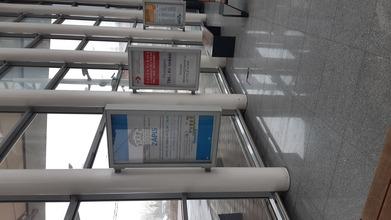 Reklamní panely v obou halách 59x104 cm